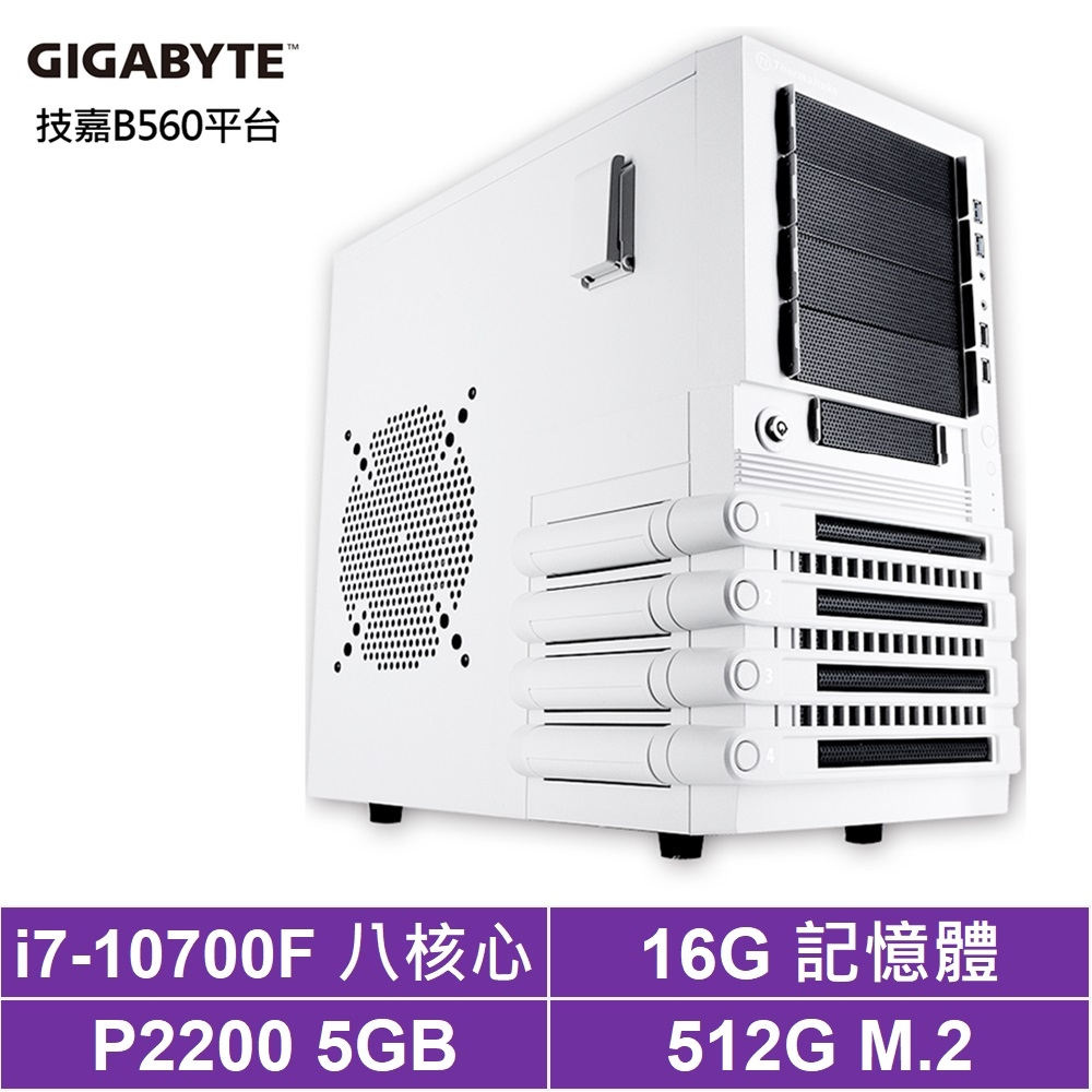 技嘉B560平台[亞巴沙]i7八核Quadro P2200繪圖卡電腦