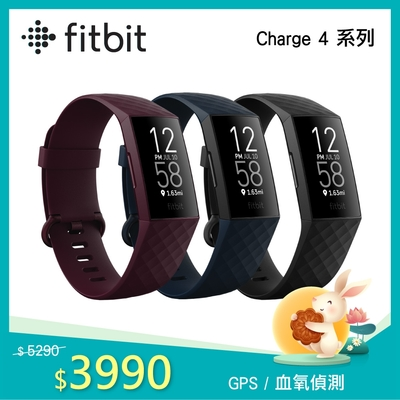 Fitbit Charge 4 進階版的健康智慧手環 + GPS (睡眠血氧監測)