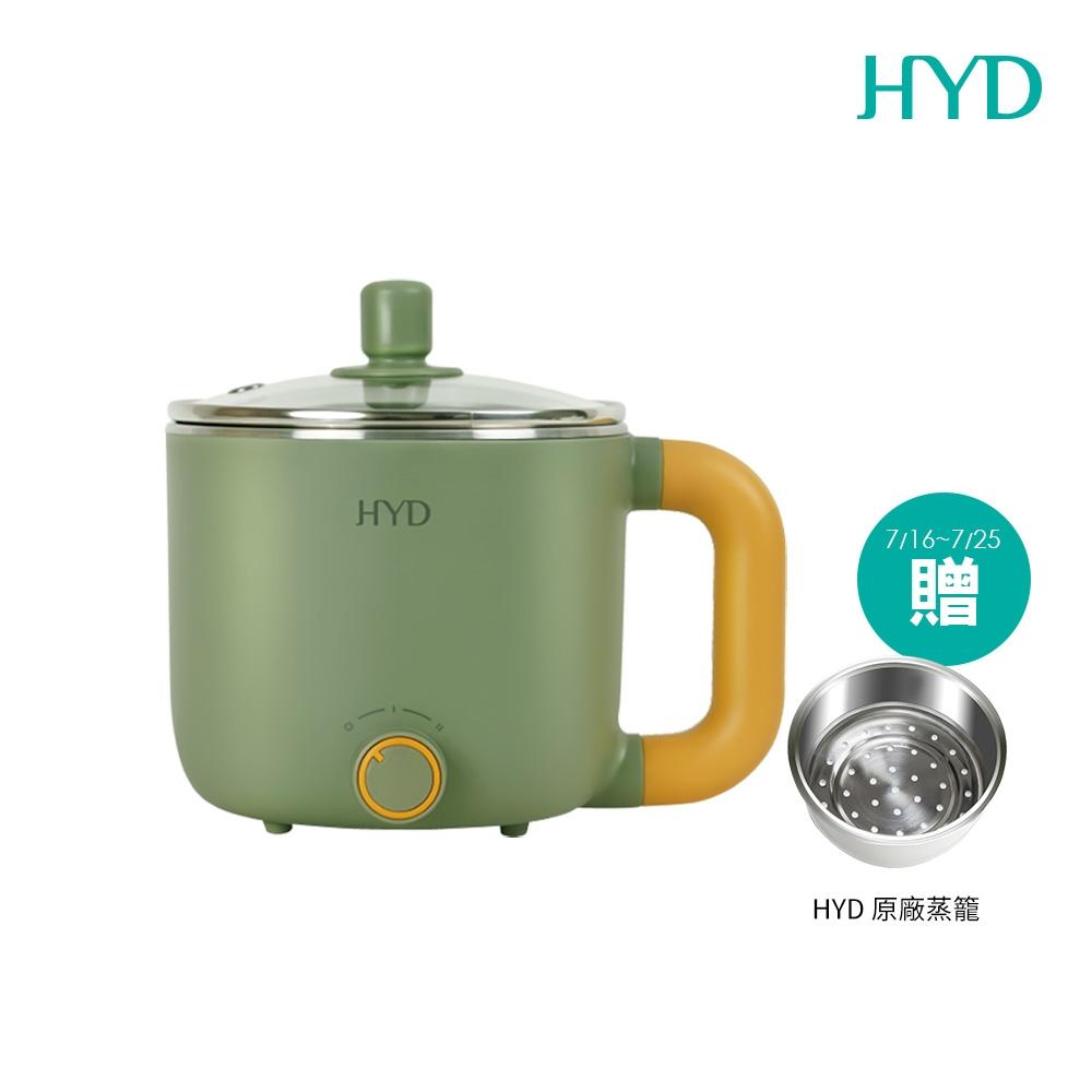 HYD 小食鍋-輕食尚料理快煮鍋(附蒸蛋架) D-522