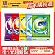 白蘭 洗衣粉箱購4.25kg/4.5kg 8入組(多款任選) product thumbnail 1