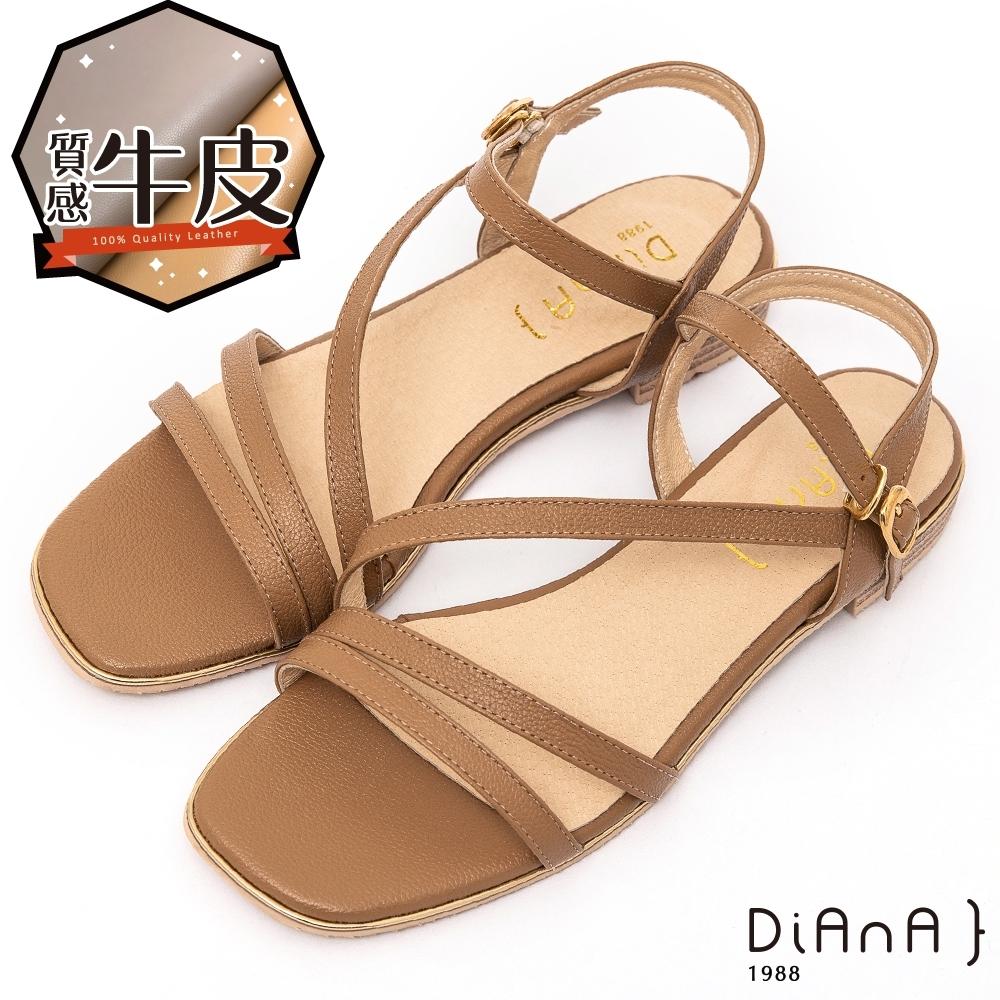 DIANA耐磨質感牛皮2.5公分方頭低跟繞帶S勾繫帶涼鞋-波希米亞–棕