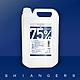 香爵Shiangers 75% 酒精 4L 桶裝 4000ml 蔗糖糖蜜發酵乙醇製作 (潔用/非醫用) product thumbnail 1