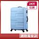 AT美國旅行者 24吋Puzzle Cube炫彩立體拼圖硬殼四輪行李箱(粉藍) product thumbnail 1