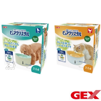 GEX 視窗型 犬貓用 電動飲水器 2.5L