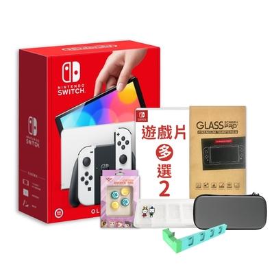 Switch OLED 款式主機(白色)+包+貼+充電座+貓咪類比套+熱門二款遊戲&配件任選一組 送8入卡夾盒