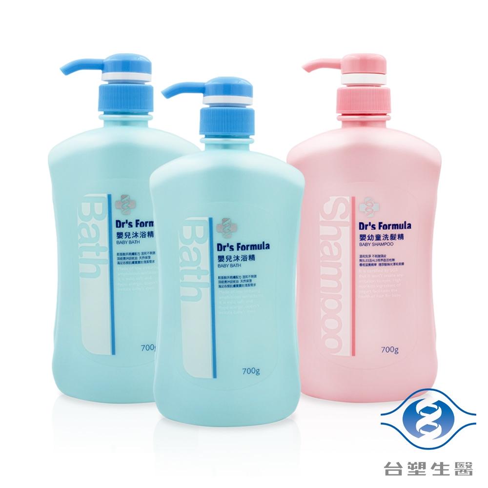 台塑生醫 嬰兒沐浴洗髮超值組 (嬰兒沐浴精X2 + 嬰幼童洗髮精X1)