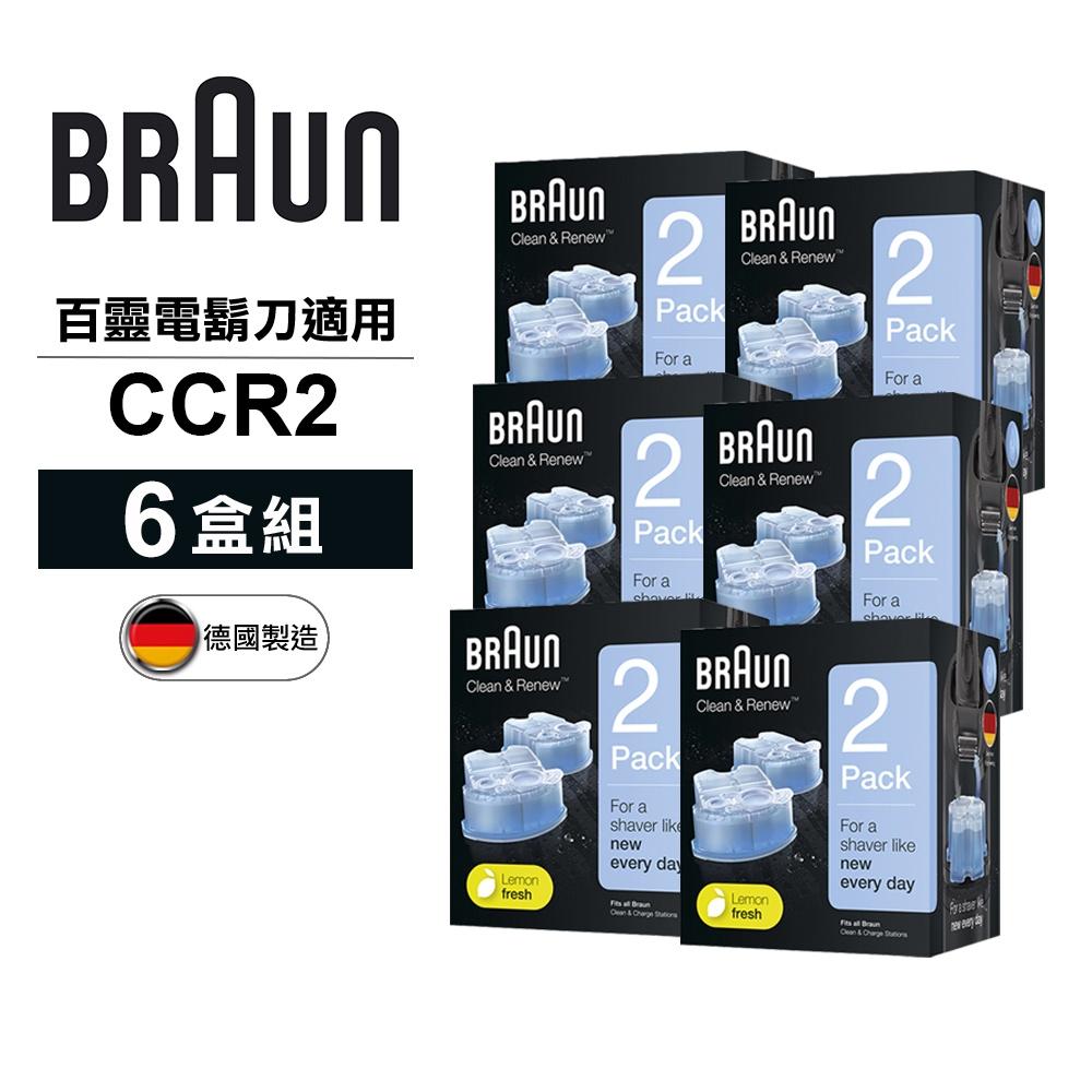 德國百靈BRAUN-匣式清潔液(2入裝)CCR2(12入/6盒組)