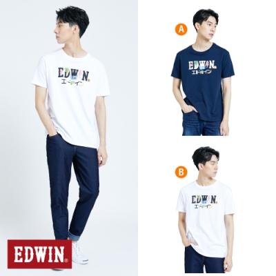 [時時樂限定] EDWIN 男款-超市總匯LOGO短袖T恤(2色)