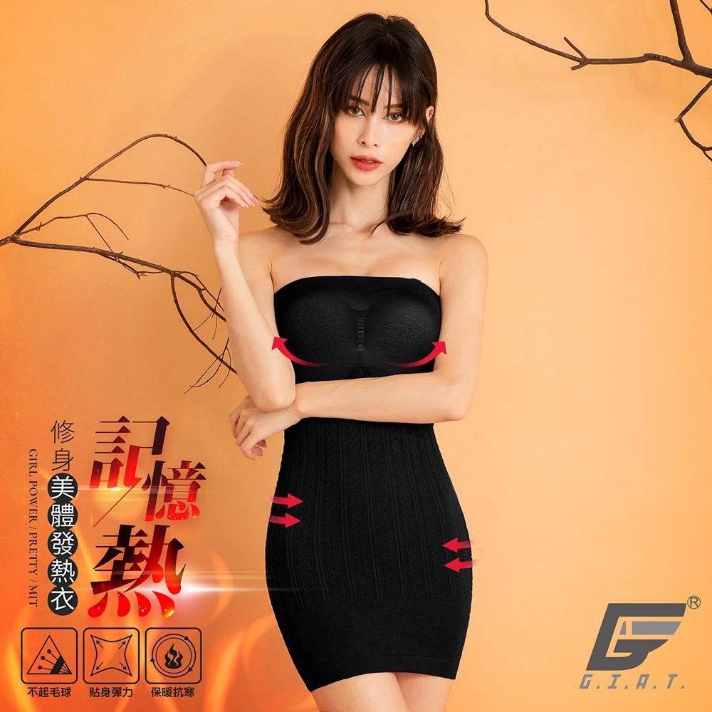 GIAT台灣製200D記憶熱機能美體發熱衣(平口款)-黑色