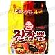 不倒翁 金螃蟹風味炒麵[四袋入](520g) product thumbnail 1