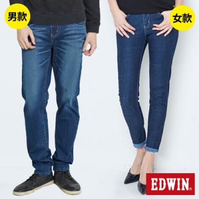 [時時樂限定] EDWIN 男女款牛仔褲(兩款)