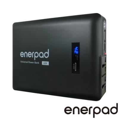 enerpad 攜帶式直流電/交流電行動電源 AC42K