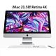 高規展示機 iMac 21吋 4K 4核 3.4G/8G/256G PCIE SSD/ 獨顯 RP 560 MNE02TA product thumbnail 1