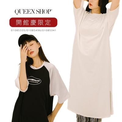【時時樂】QUEENSHOP 講究舒適美學洋裝 3款/六色售 *現+預*