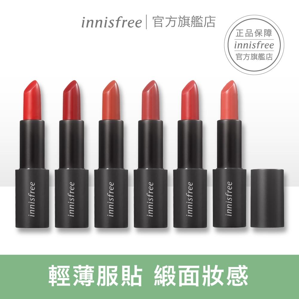 innisfree 超服貼粉漾唇膏 3.1g