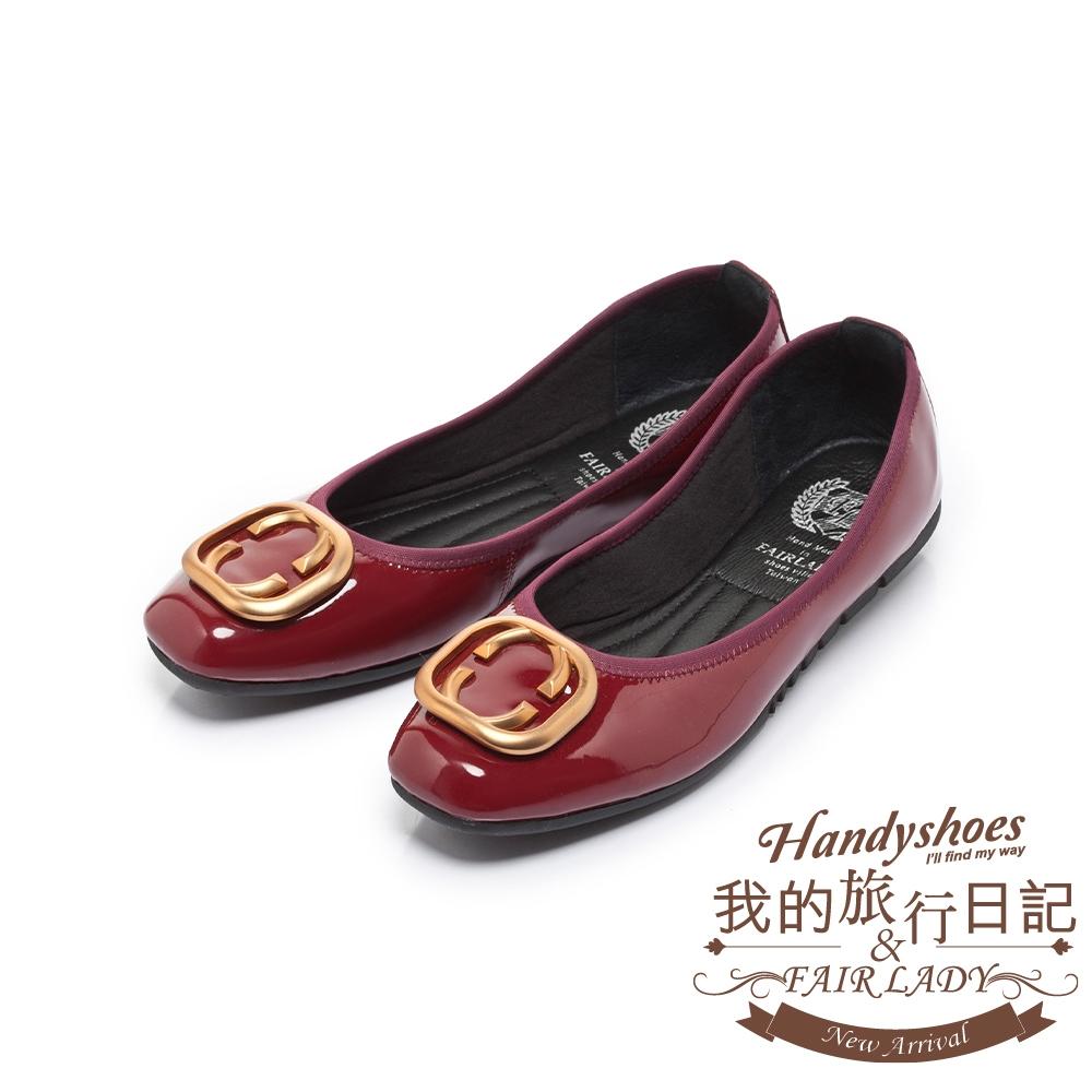 FAIR LADY我的旅行日記-口袋版 法式小香風軟漆平底鞋 酒紅