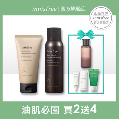innisfree 零油光火山護膚組(面膜+洗面乳)