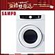 SAMPO聲寶 7公斤 乾衣機 SD-7B product thumbnail 1