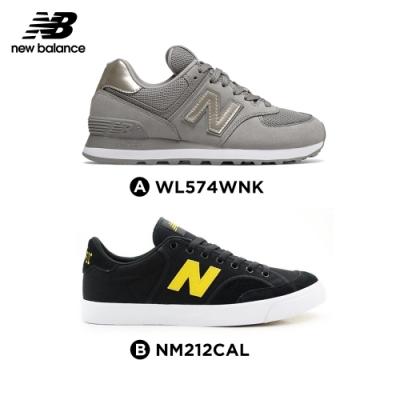 【時時樂限定】New Balance復古鞋_女:灰色_中性:黑色