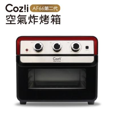 Coz!i 23L氣炸烤箱 (AF66第二代)