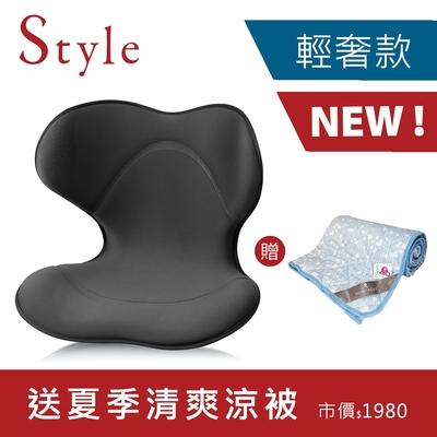 Style SMART 美姿調整椅-輕奢款- 黑