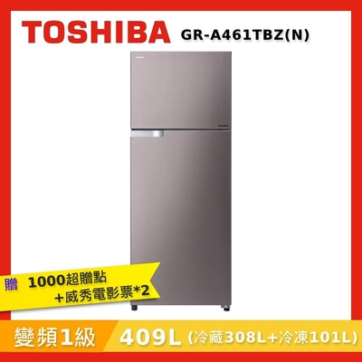 TOSHIBA東芝 409公升 變頻電冰箱 優雅金 GR-A461TBZ(N)