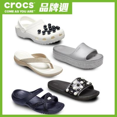 [品牌週限定]Crocs卡駱馳 熱銷涼鞋多款選任選
