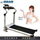 健身大師—超越平板免組裝心跳偵測電動跑步機 product thumbnail 1