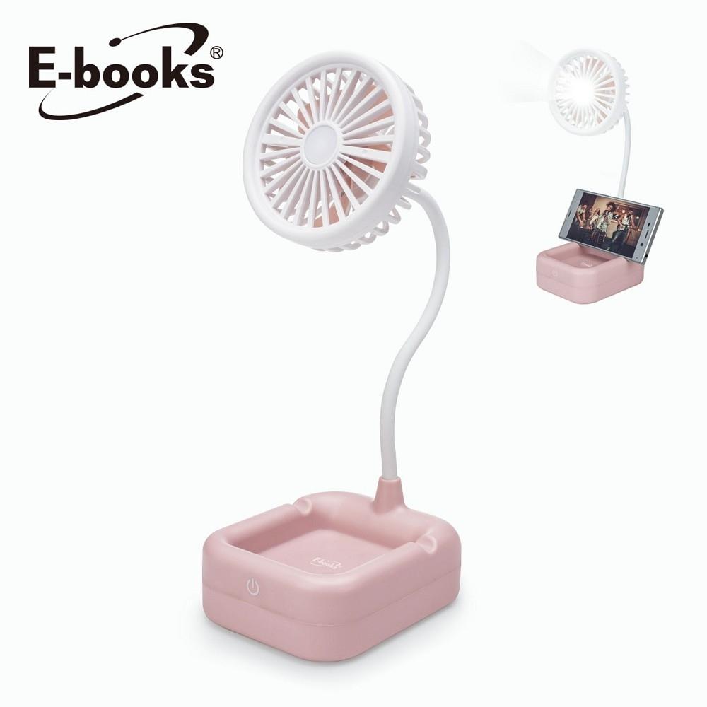 E-books K26 觸控式LED支架充電風扇