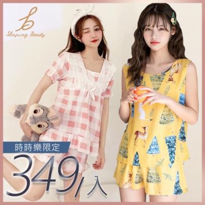 [時時樂限定] Sleeping Beauty-韓系小清新寬鬆套裝-兩款可選