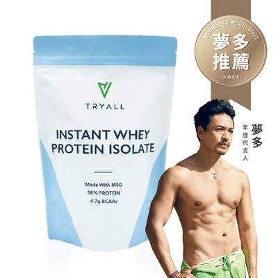 [台灣 Tryall] 無添加分離乳清蛋白(MSG分裝) (500g/袋)