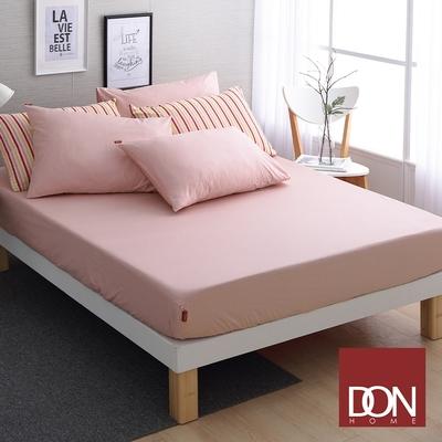 【DON】極簡生活 雙人三件式200織精梳純棉床包枕套組-輕柔粉