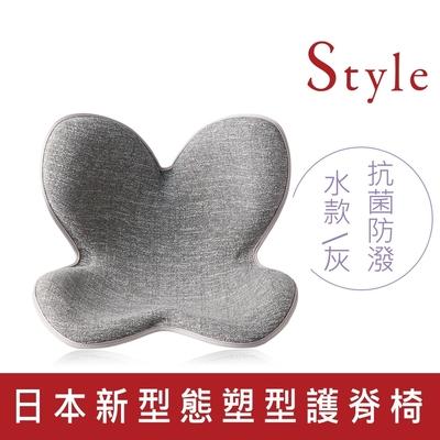 [9/23-9/30★現省600元]Style Standard Antibac 美姿調整椅 抗菌防水款- 灰色