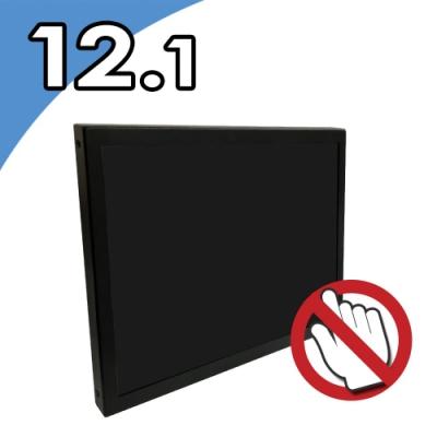 Nextech M系列 12.1吋 工控螢幕 (無觸控)