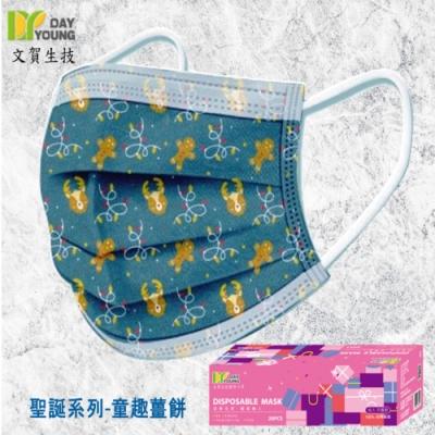 文賀生技 醫用口罩(未滅菌)-童趣薑餅(成人款)(單片包裝-20片/盒)