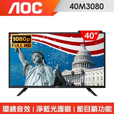 AOC 40型 FHD淨藍光液晶顯示器+視訊盒 40M3080