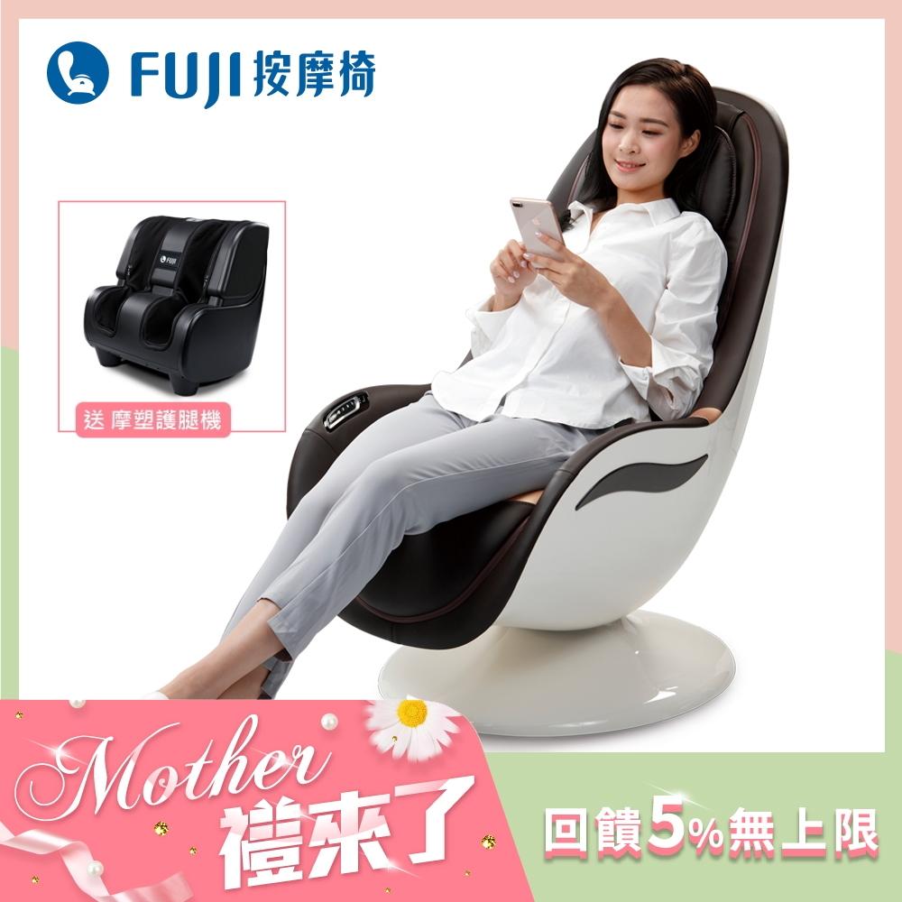 FUJI按摩椅 愛沙發按摩椅 FG-906(原廠全新品)