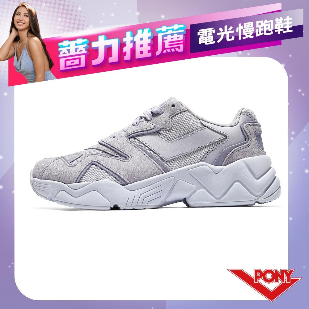 薔力推薦 買鞋送襪【PONY】MODERN 2 電光鞋 夢幻系慢跑鞋 女鞋-薰衣草幻紫