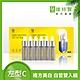 Dr.Hsieh 左型C美白膠囊安瓶7ml(3入/盒)(2入組) product thumbnail 1