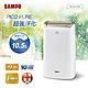 SAMPO聲寶 10.5L 1級PICOPURE空氣清淨除濕機 AD-W720P product thumbnail 1