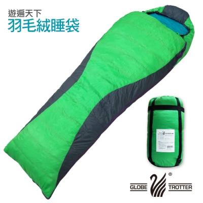 【遊遍天下】防風防潑水立體隔間保暖羽毛絨睡袋(顏色隨機_FT1000_1.75kg)