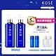 【官方直營】KOSE高絲 雪肌精化妝水500ml 2入組 product thumbnail 1