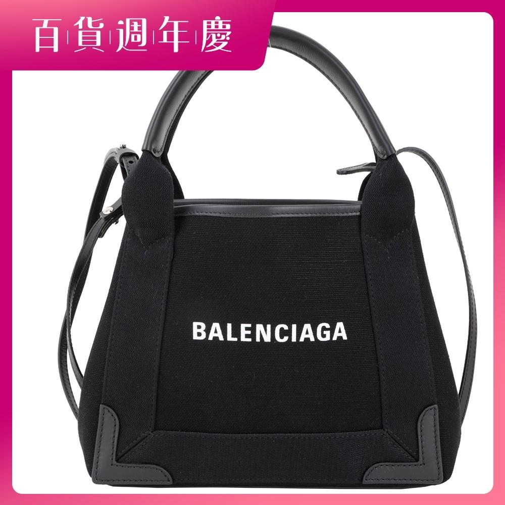 BALENCIAGA Navy Cabas XS 黑色兩用帆布包(附萬用包)