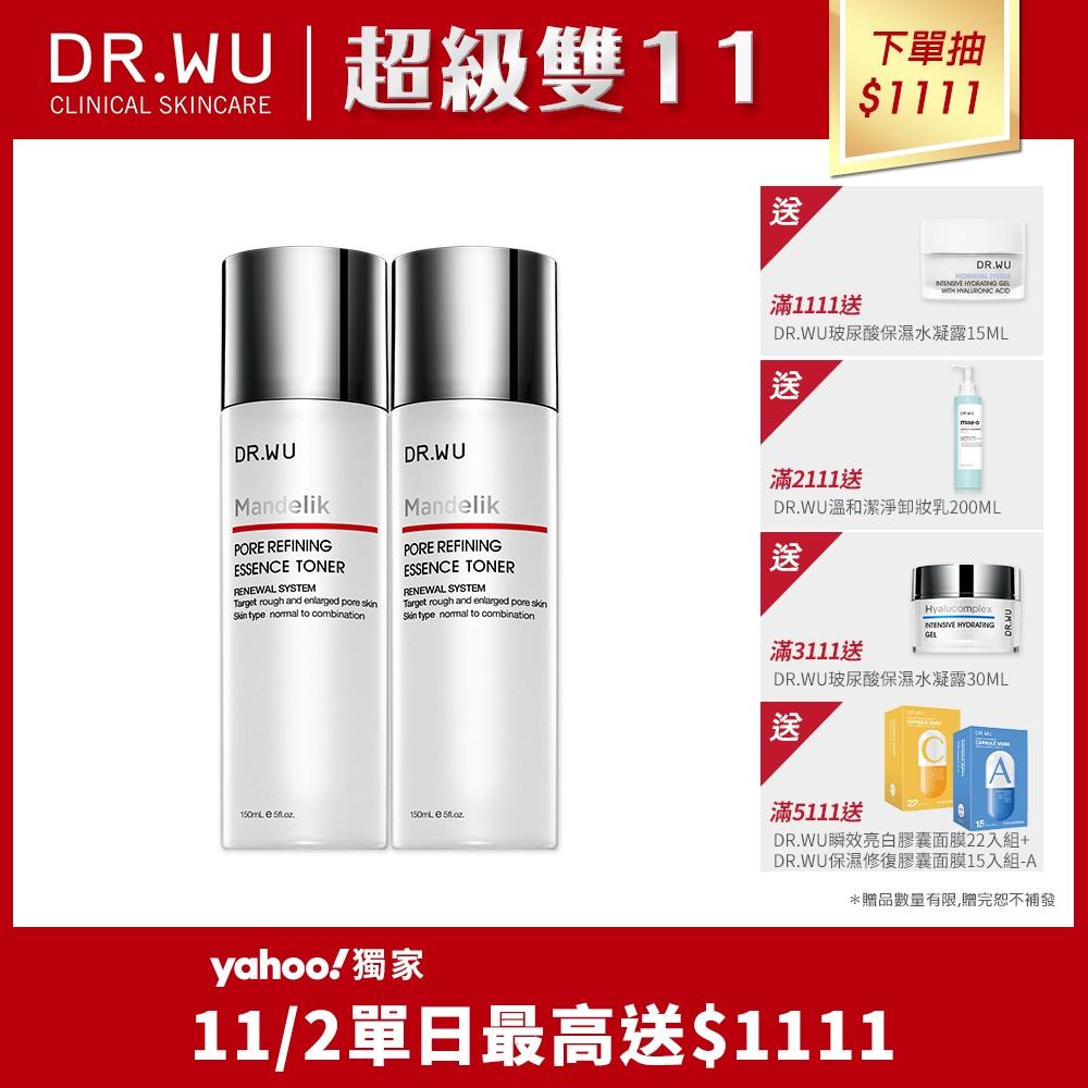 (買一送一) DR.WU杏仁酸毛孔緊緻化妝水150ML