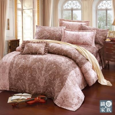 織眠家族 台灣製天絲萊賽爾雙人七件式床罩組(伯爵古堡)