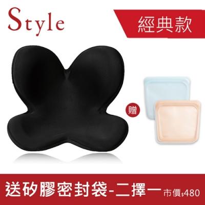 Style Body Make Seat Standard 美姿調整椅- 黑色