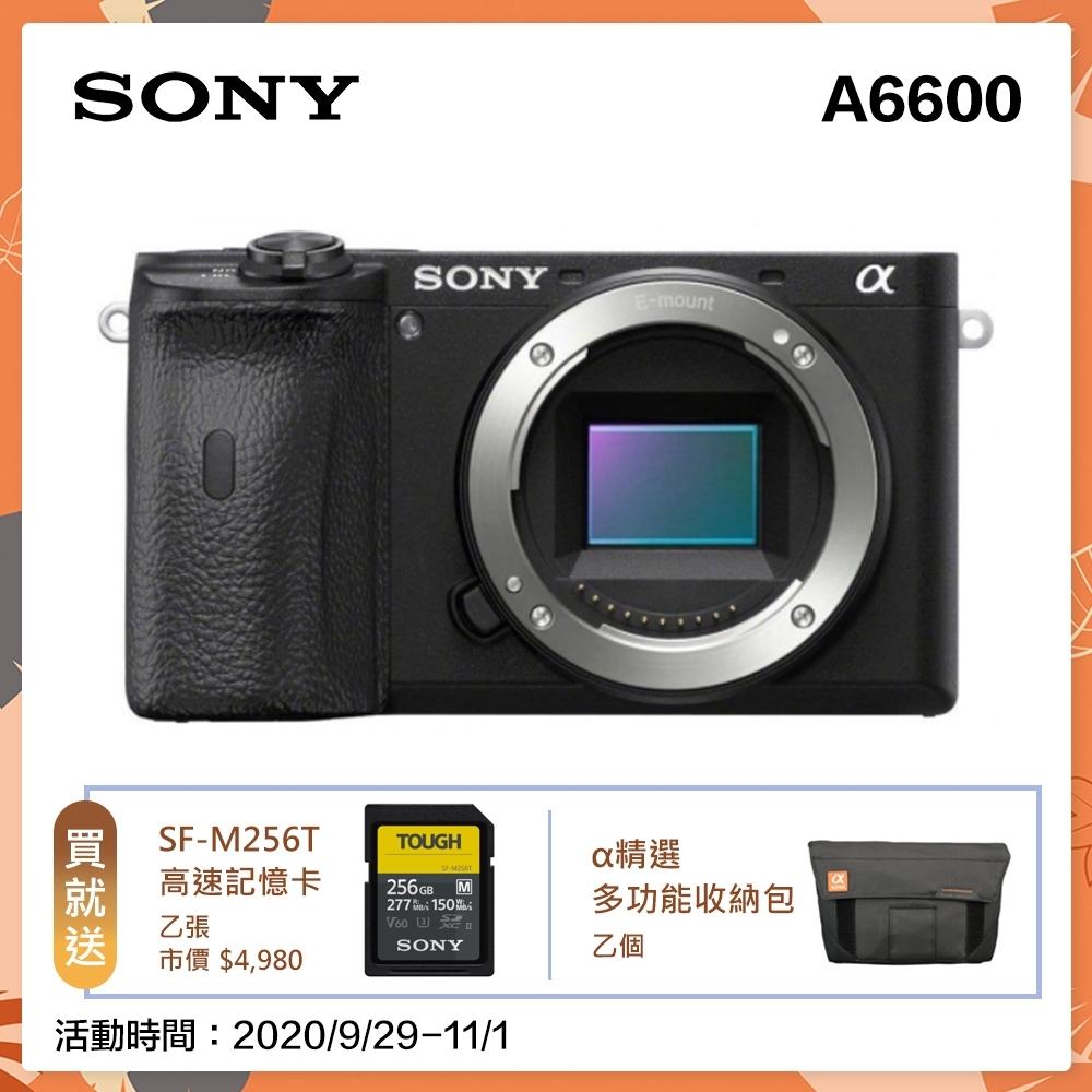 SONY 數位單眼相機 ILCE-6600 (A6600) 單機身(公司貨)