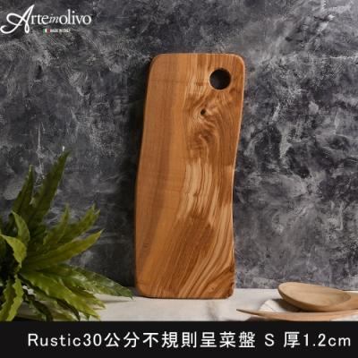 義大利Arte in olivo 橄欖木 Rustic盛菜盤 木盤 托盤 30x14x1.2cm 義大利製