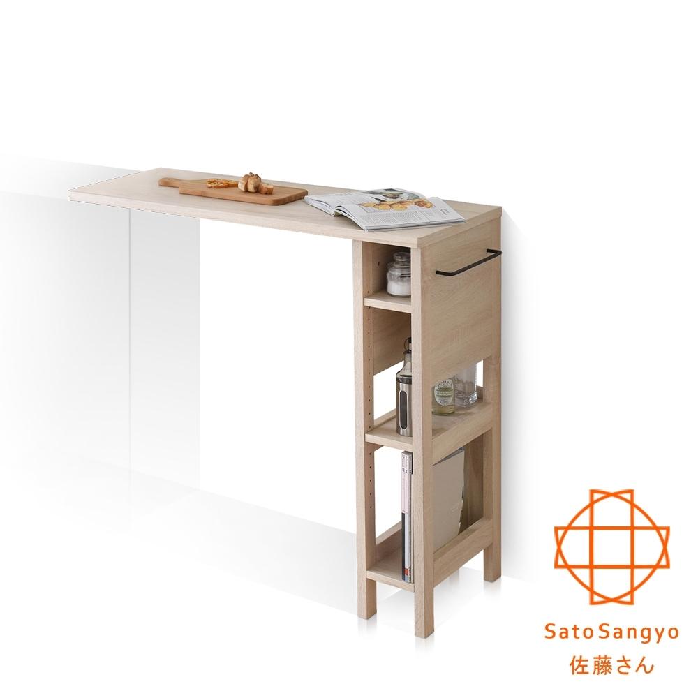 Sato_LAFIKA菈菲卡三格吧檯伸縮桌‧幅102.5cm