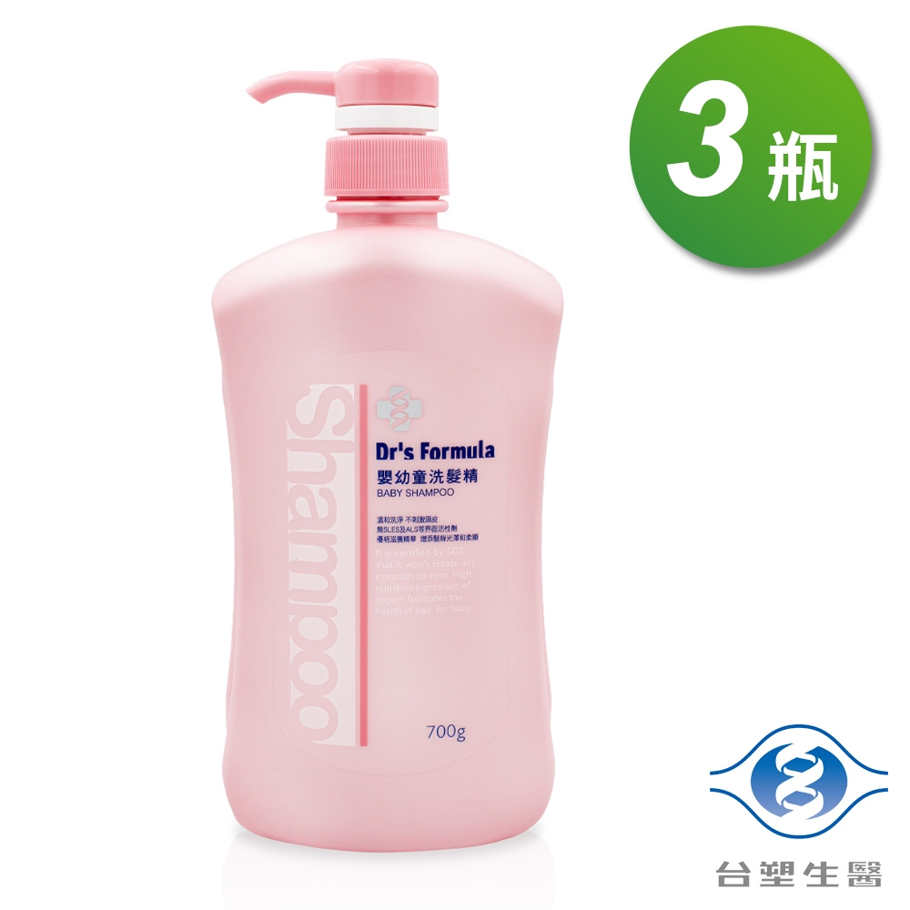 台塑生醫 嬰兒洗髮超值組 (嬰幼童洗髮精X3)